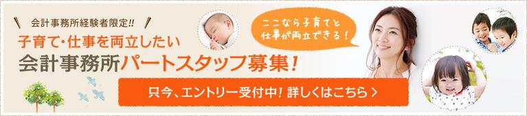 bnr_soumu.jpg