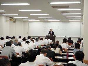 東京商工会議所セミナー