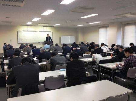 品川区での経営セミナー.jpgのサムネール画像