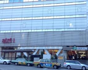 上大崎近くのJR目黒駅の写真.jpg