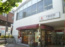 不動前駅の写真.jpgのサムネイル画像