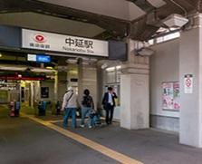 中延駅の写真.jpg