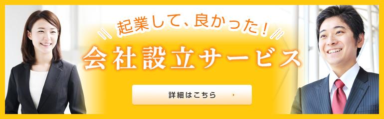bnr_150716.jpg