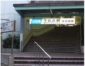 shimokitazawa eki.JPG